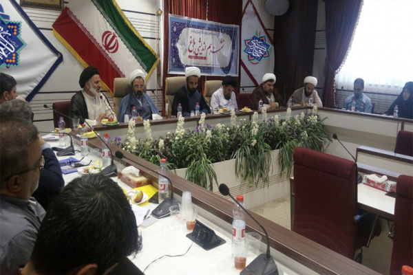 Holding Belaq seminar on the subject of Imamate and Islamic Guardianship